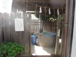 婚活の祈願神社