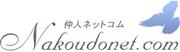 東京の結婚相談所連盟